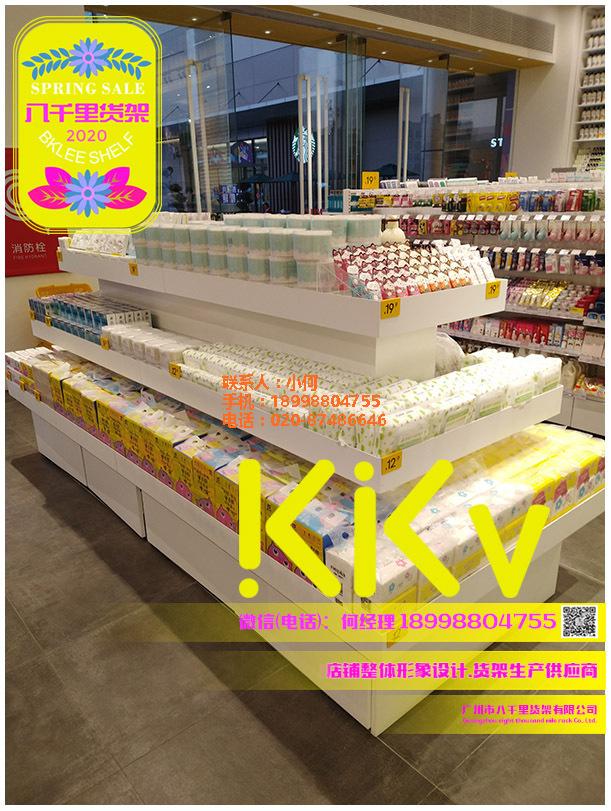 黑河KKV、KKV洞洞板头饰柜、KKV同款货架(商家)