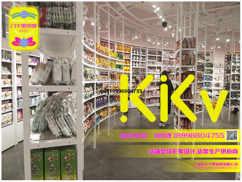 KKV店铺场景化、KKV同款货架(在线咨询)、遵义KKV