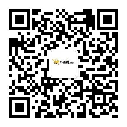 日韩跨境电商分销系统招代购贸易公司入驻-