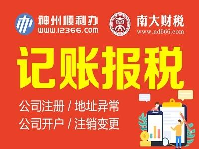 江门幼儿园审计报告(图)、江门协会审计报告、台山审计报告