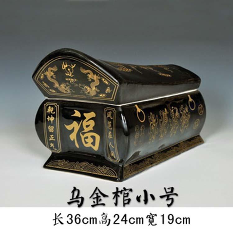 景德鎮陶瓷骨灰盒大號龍鳳男女款棺材土葬遷墳撿骨頭壇罐壽材用品