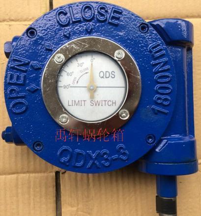 QDX3-3蝶阀蜗轮蜗杆减速箱 DN250蝶阀执行器