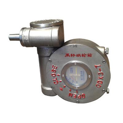 QDX3-S7不锈钢蜗轮箱-DN500蝶阀蜗轮头