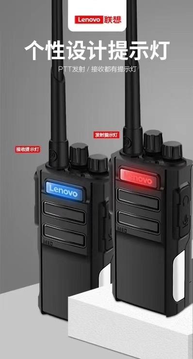 聲音宏亮,音質好;高可靠性,待機長對講機