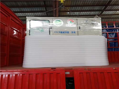 環保型鍋爐脫硝設備廠家