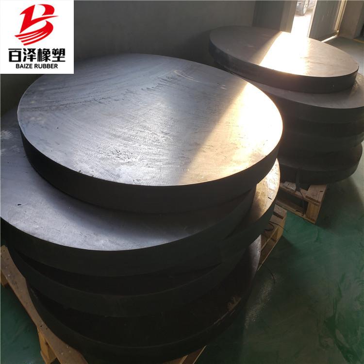 南平网架抗震支座主要技术性能 厂家生厂供应价格低