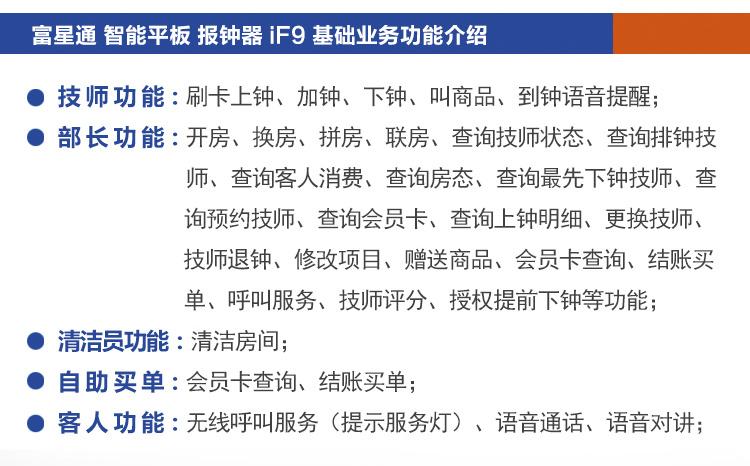 广州报钟器刷卡报钟王点钟宝厂家哪家好?