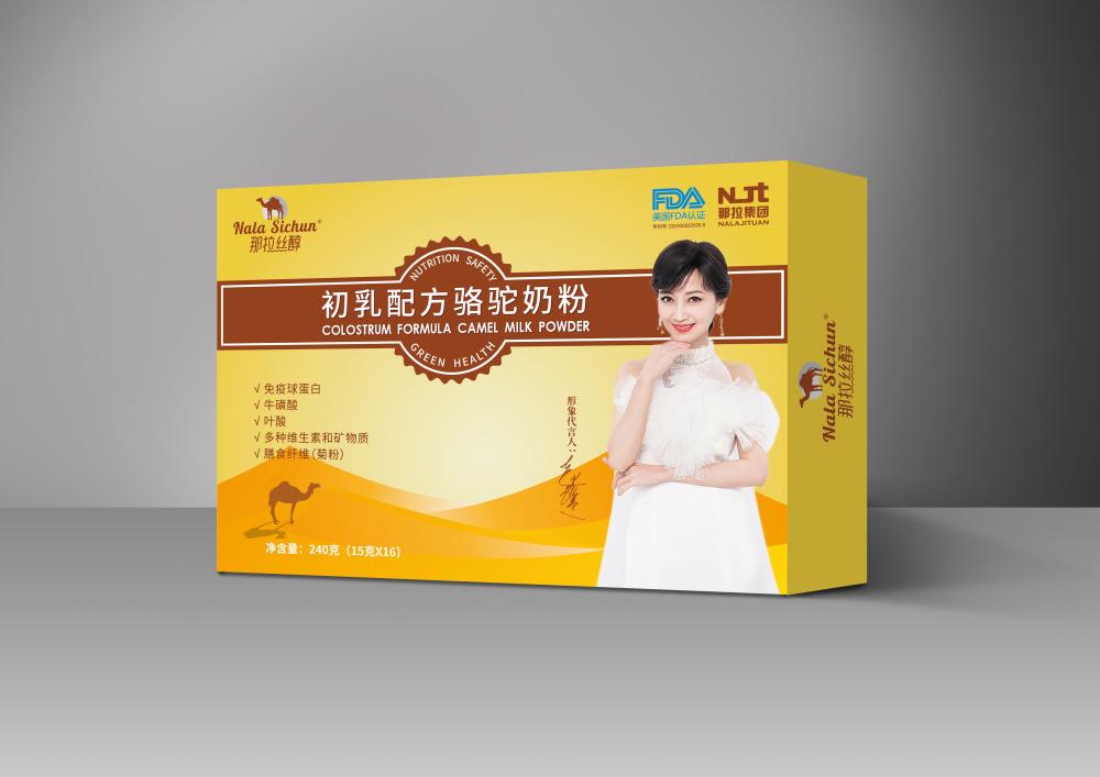 广东那拉荣臻爆款招商加盟代理  青海牦牛奶批发代理