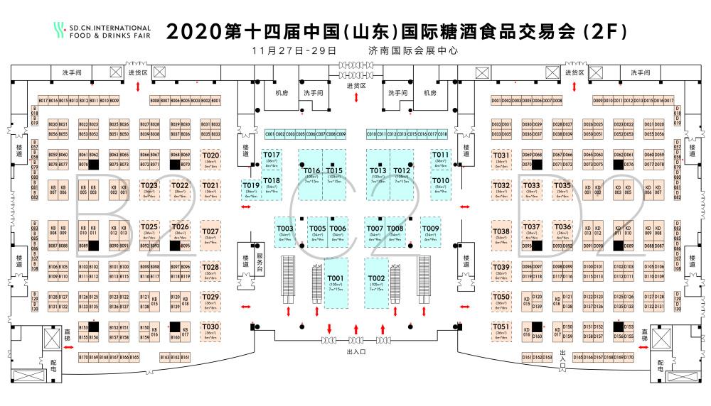 2020济南糖酒会、山东糖酒会(在线咨询)、宁波济南糖酒会
