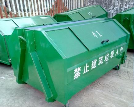 戶外移動垃圾桶 垃圾箱鐵質 3立方鉤臂式垃圾箱