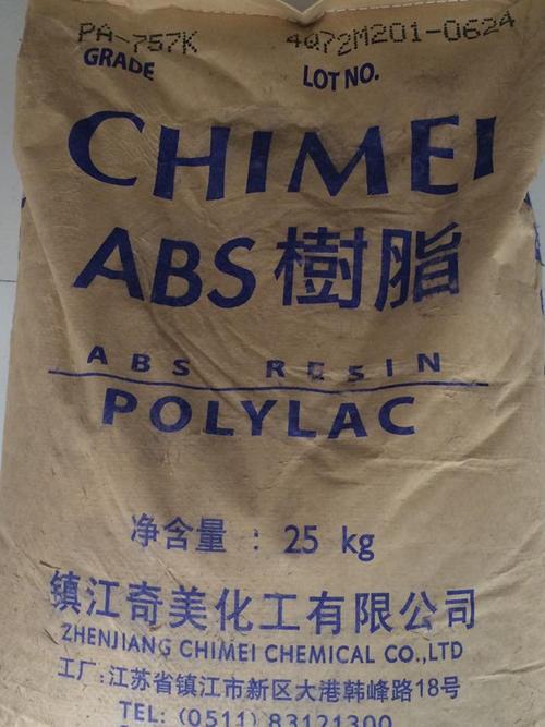 台湾奇美耐高热ABS PA-777D价格已到冰点不买又涨了