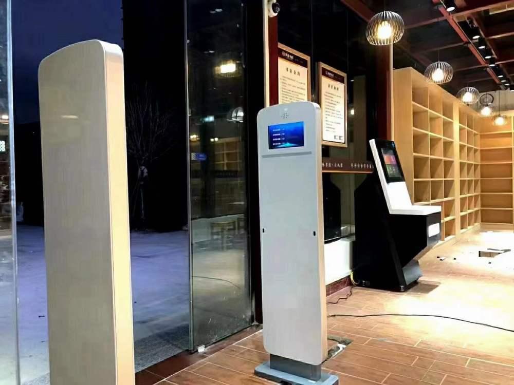 智慧书屋RFID系统供应商