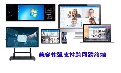 郑州的学校开展空中课堂需要的多媒体教学设备找深途公司