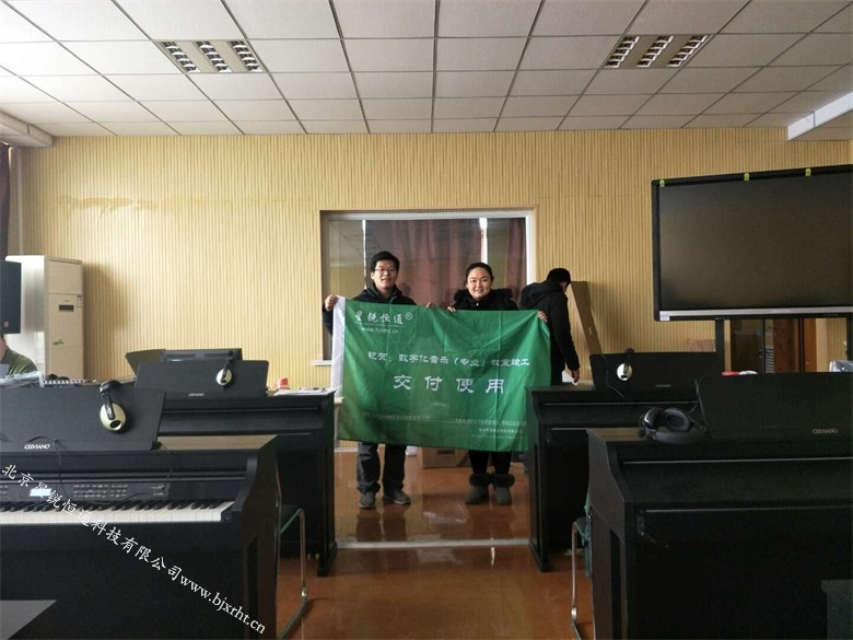 孟州音乐琴房、智能音乐琴房、北京音乐琴房