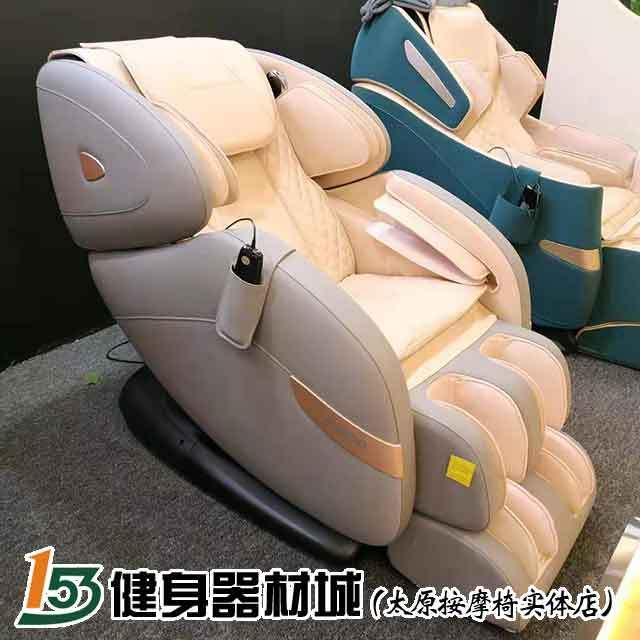ihoco按摩椅、太原153健身器材城(在线咨询)、忻州按摩椅