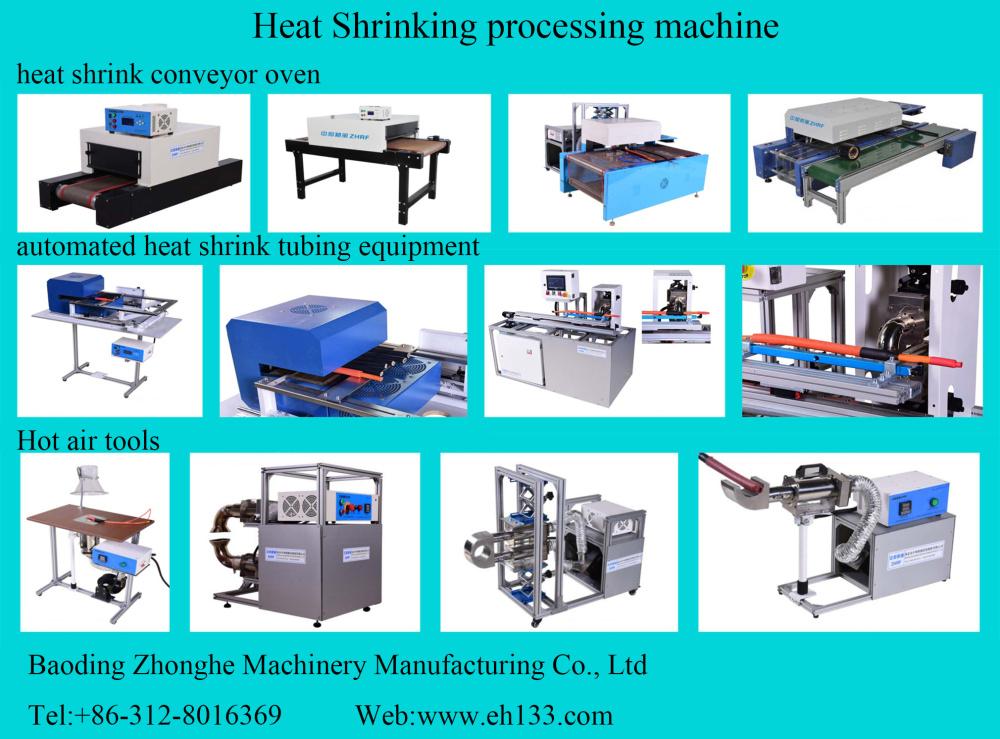 Shrink Industrial Oven