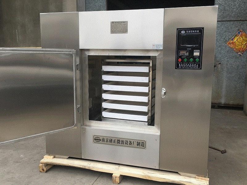微波真空干燥箱3-45KW