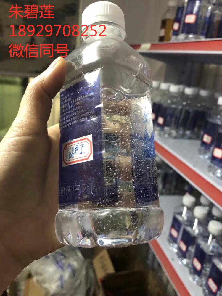 供应广州白油厂家直销68号工业白油