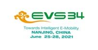 世界电动车充电桩展会、中展海华(在线咨询)、鹤岗充电桩