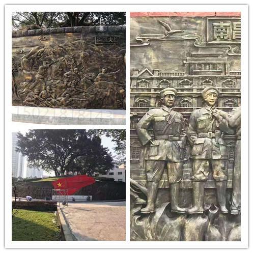 上海玻璃钢仿铜人物浮雕 室外雕塑景墙加工