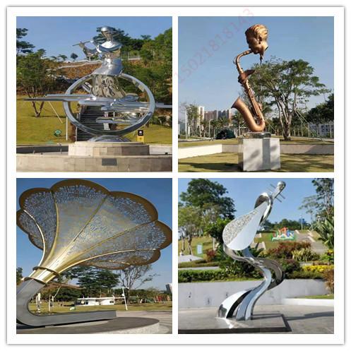 河南公园音乐主题大喇叭雕塑 不锈钢乐器定制工厂