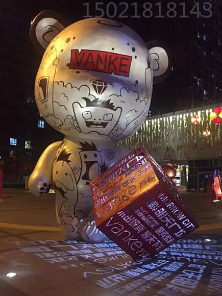 青浦大型玻璃钢抽象熊雕塑 广场卡通彩绘动物雕塑定制