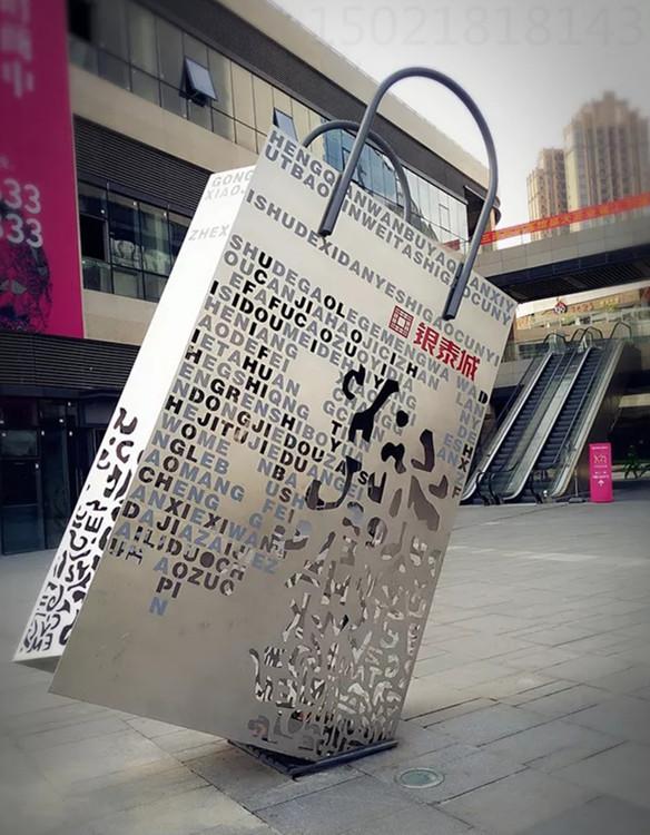 杭州商场不锈钢镂空手提袋雕塑 购物袋雕塑摆件