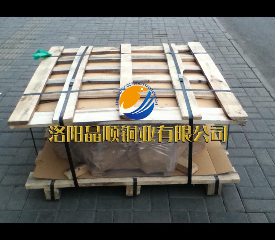 洛阳铜带厂家推荐 TU1无氧铜带 铜带高纯度 低含氧量 延展性好