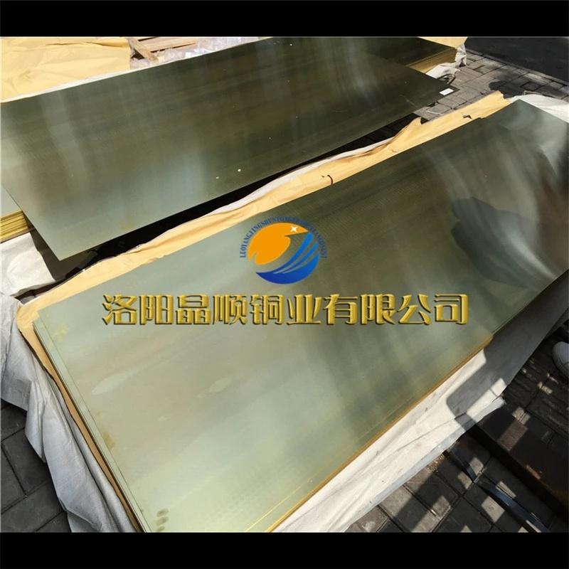 H62/H65/H68铜门用板 洛阳铜带厂家现货供应铜门料