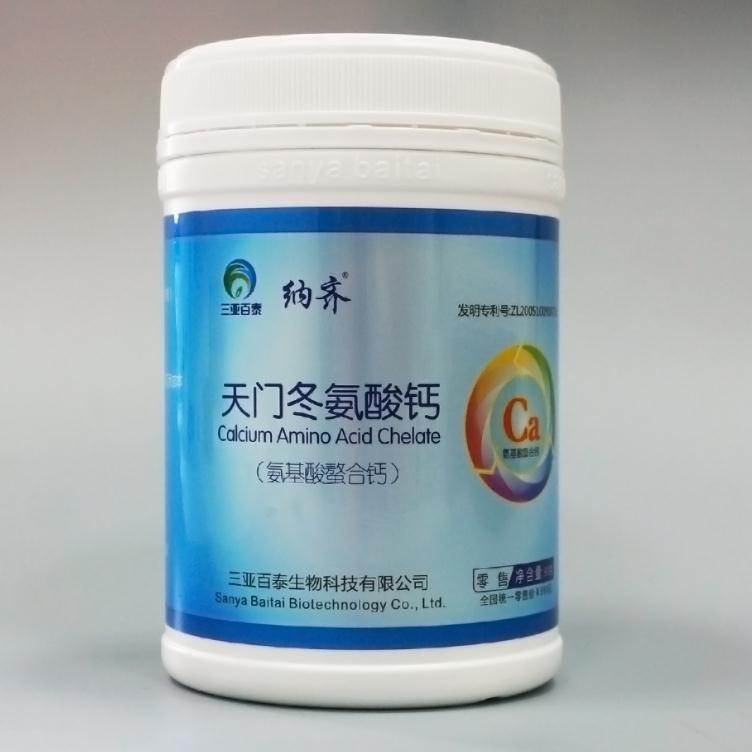 天门冬氨酸钙纳齐中老年质疏松钙立速孕妇纳米螯合钙