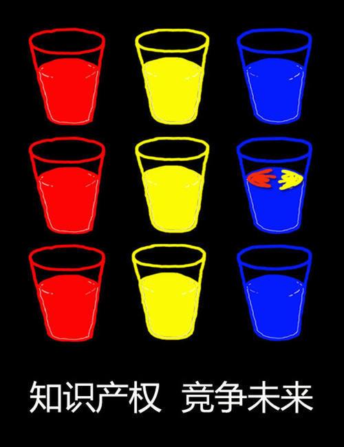 国际商标注册证、注册个商标需要几类、台州商标