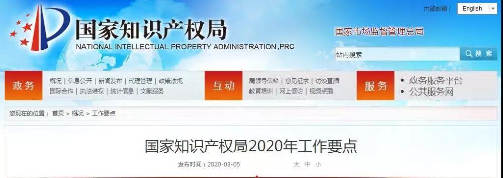窗户商标注册分类、杭州商标、商标不检索好吗