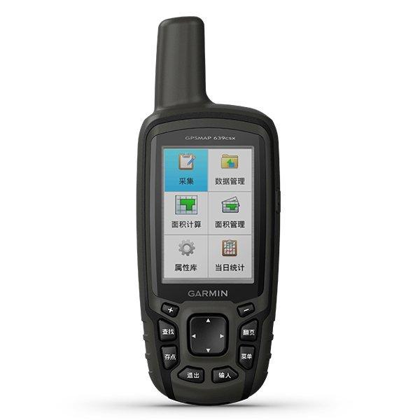 佳明手持GPSMAP 639csx