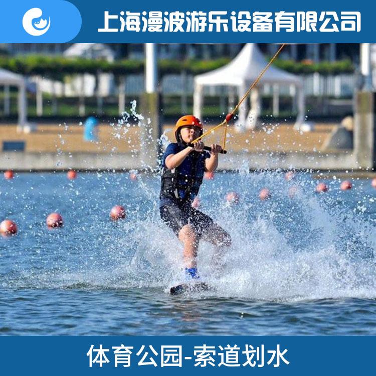 滑板冲浪、上海漫波(在线咨询)、密云冲浪