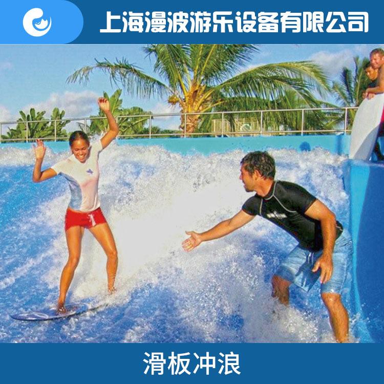 沧州冲浪、冲浪、上海漫波(商家)