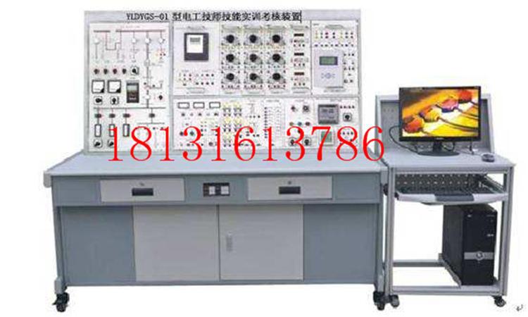 HYK-870A 初级电工技术实训考核装置