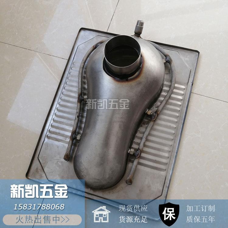 气水冲蹲便器 304材质不锈钢高压水冲蹲便器 高气压水冲蹲便器
