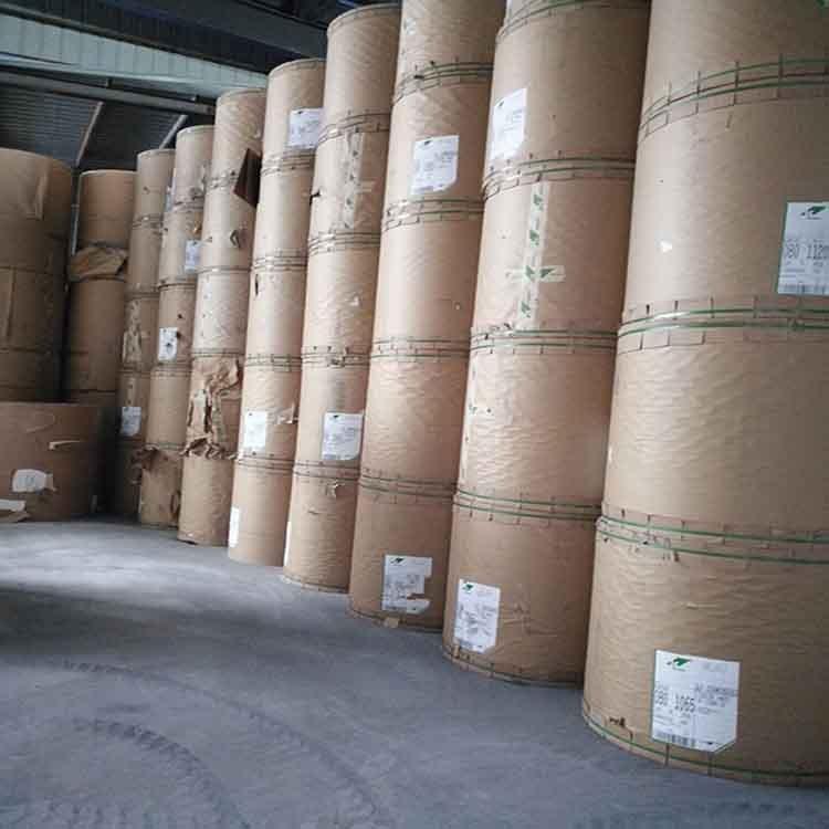 防水冷冻包装涂布牛卡纸 瑞典KB皇冠涂布牛卡纸 进口牛卡纸厂家
