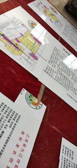 农田建设陶瓷牌子 高标准农田标识牌制作厂家
