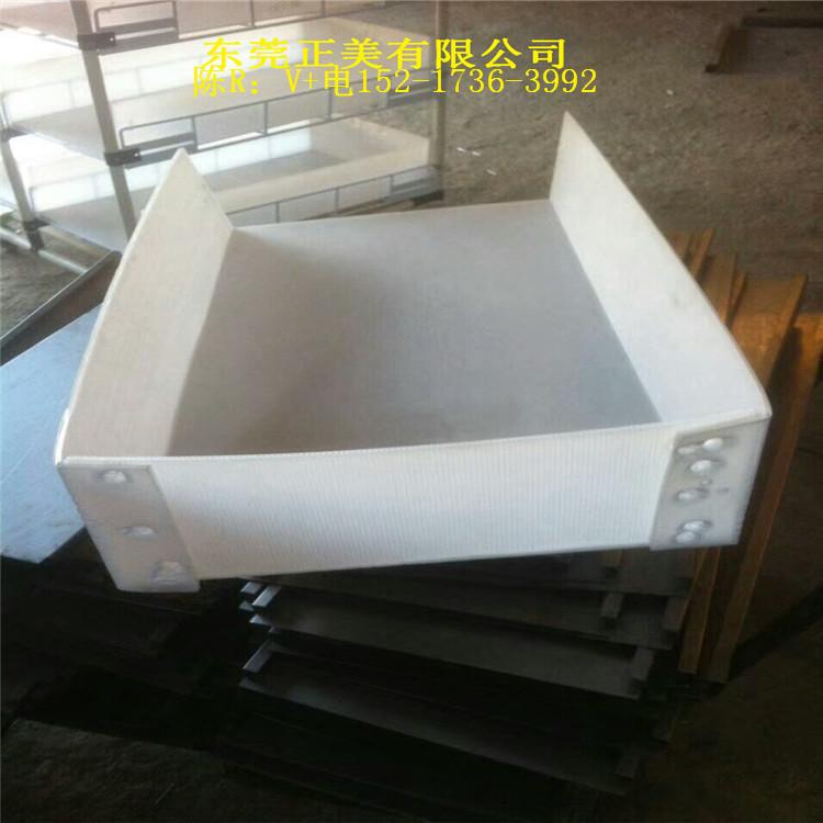 龙岗PP板 塑料万通板 五金电子加硬隔板 垫板 防静电隔板
