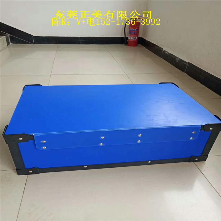 江门中空格子板塑料箱-中空隔子板塑料箱批发