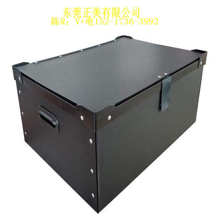 黑龙江优质pp中空板刀卡箱 塑料万通板箱 供应商
