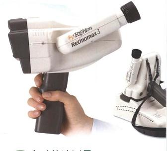 莱登RETINOMAX3视力筛查仪