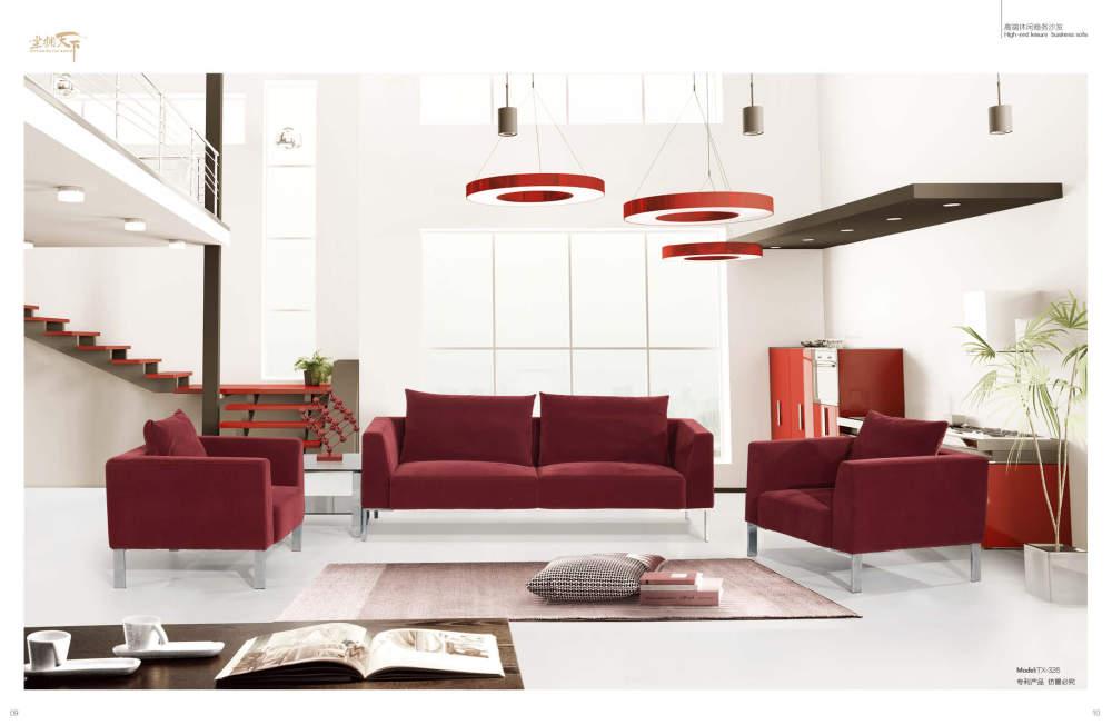 厦门办公家具现代时尚简易办公沙发接待室会客沙发简约三人位组合
