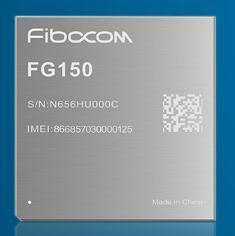 广和通5G模块FG150模块