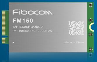 广和通5G通信模块FM150模块