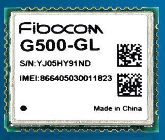 广和通GSM/GPRS二合一模块G500-GL模块