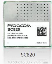广和通SoC智能模块SC820模块