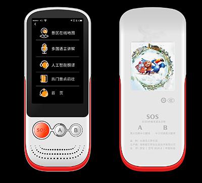 个人团队旅游智能导游讲解器 4G全网通导游机