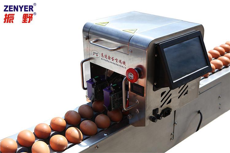 鸡蛋喷码机排行